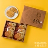 Taiwan Dajiamazu Cake -Taro Mochi Cake