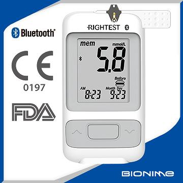 Rightest GM700SB Blood Glucose Monitoring System