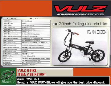 Ebike,electric bicycle,electric motorcycle,