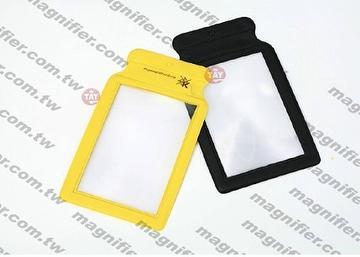 Promocional lupa de tarjeta postal de vidrio PVC