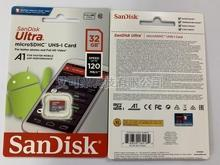 SanDisk Ultra 256GB MicroSDXC Verified for Huawei AQM-TL00 by SanFlash 100MBs A1 U1 C10 Works with SanDisk
