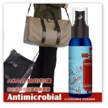 Travelers Care - 24/7 Antimicrobial Protect