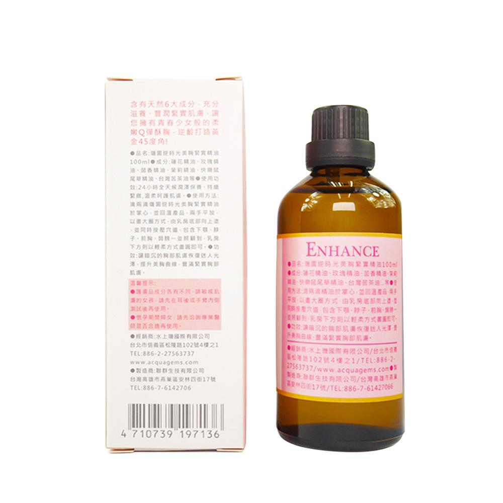 taiwan don du ciel breast firming massage oil. Black Bedroom Furniture Sets. Home Design Ideas
