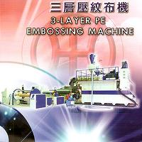 3-Layer PE Embossing Machine
