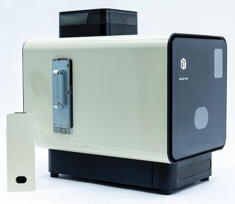 BeanGo Cube, the Smartest Coffee Roaster Machine | Taiwantrade.com