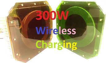 300W Wireless Charging Module