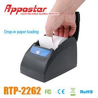 Appostar POS Printer RTP2262 Side View