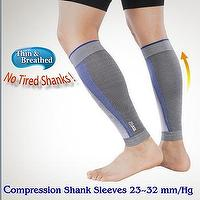 Breathable Compression Shank Supporter|Calf Protector