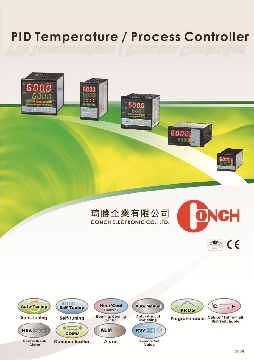 Taiwan PID Temperature Controller / Process Controller