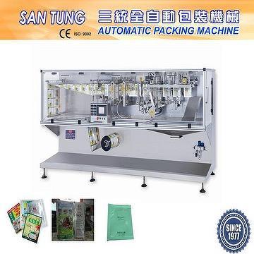 Taiwan Automatic horizontal type filling packing machine   SAN TUNG