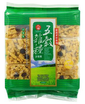 Multi-Grain Soft Flour Cake (Sachima)