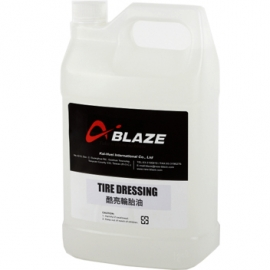 Tire Dressing,automobiles motorcycles car polish,sealant wax,
