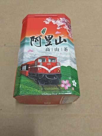 Taiwan Alishan Golden Tea / Frozen top oolong /competition tea stem