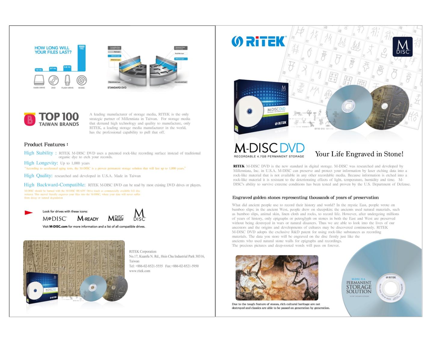 Taiwan RITEK M-Disc DVD | Taiwantrade
