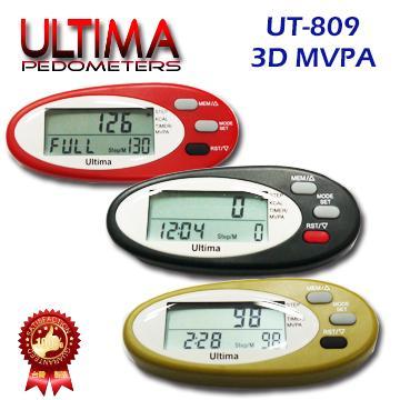 Ultima 809 MVPA G-Sensor Pedometer