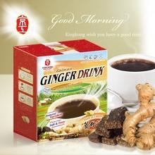 【京工】台湾姜母茶 (10克x3入)