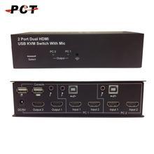 2 Port Dual HDMI USB KVM Switch w/ Mic.