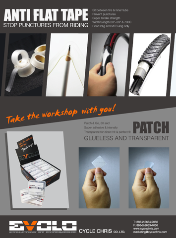 Anti-Flat Tape & Patch
