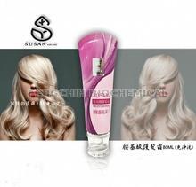 [SUSAN] Amino Acid Hair Cream 80ML (Free Flush)