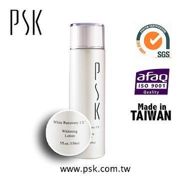 Taiwan PSK Top Ten White Recovery EX+ Skin Whitening Lotion