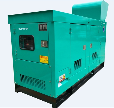 Diesel Gensets for Telecommunication HC-100D