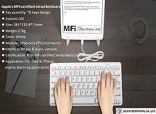 APPLE MFI wired Keyboard (8-pin)