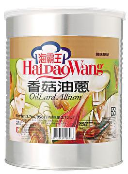open easily Oil Lard Allium cooking sauces