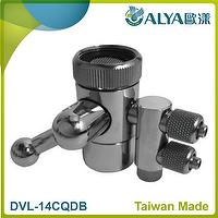 Brass Diverter valve - DVL series