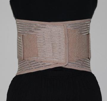 back support , back protector , back brace , back belt