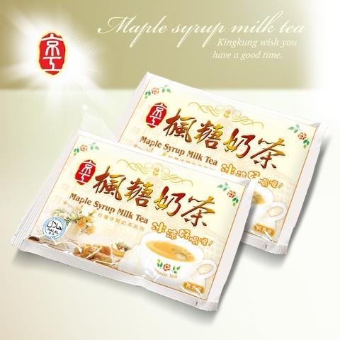 Maple Syrup Milk Tea