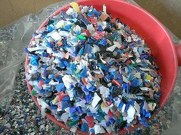 Recycled plastic granules hdpe