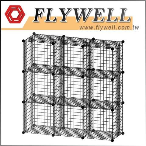 Black Stackable Metal Wire Grid Storage Cubes