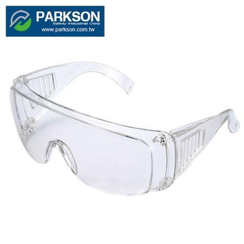 eeba13d51e6 Taiwan Economic visitor glasses