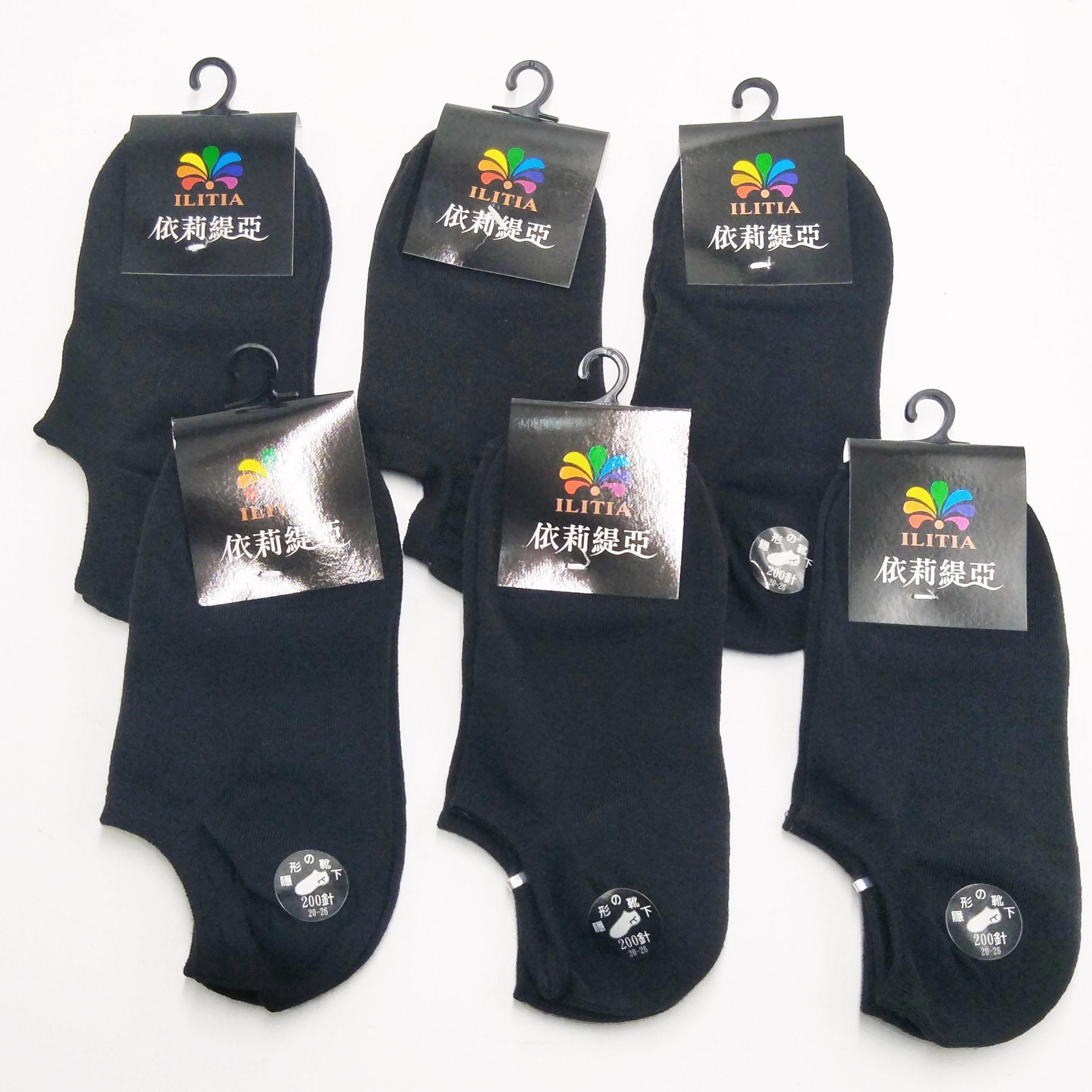 seamless trainer socks