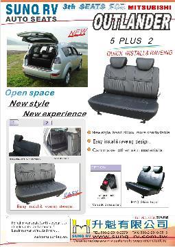 Taiwan auto seats RV VAN seats   auto parts   | Taiwantrade