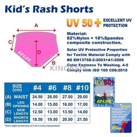 EZ-LiFE Girls' UV protection 50+ rash short #35C2006-JG-Red