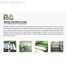 PVA Water Soluble Films, Water Transfer Printing
