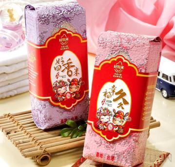 Sweet Pretty Rice Gift for Engagement