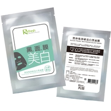 Black Pearl Whitening Black Mask