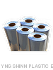 PVC Shrink FILM / Tubing / Labels / Sleeves