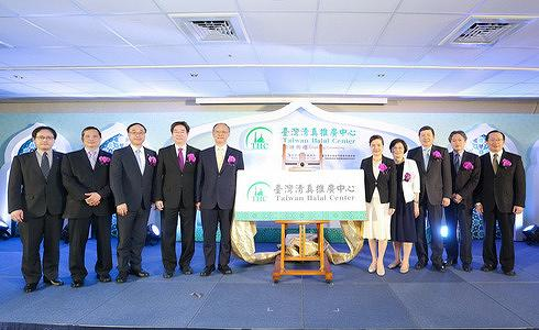 Taiwan Halal Center launched in Taipei