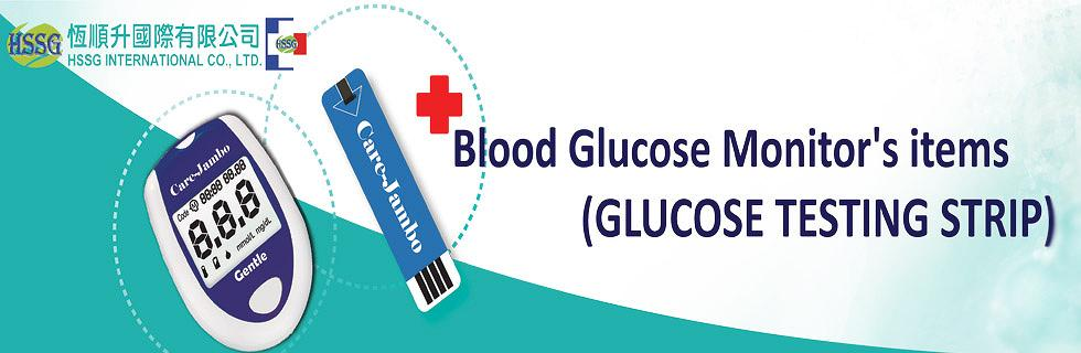 Blood Glucose Monitor's items