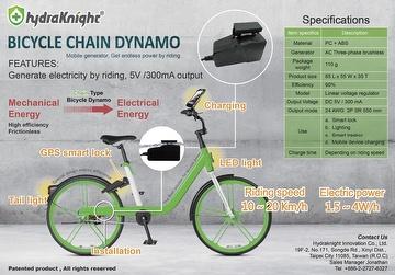 Bicycle Chain Dynamo