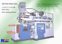 BLOW MOLDING MACHINE/Fully Electric Blow Molding Machine/Plastic Processing Machine/Injection Molding Machine  (HY-900E~1200E)