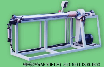 log roll cutter manufacturer(taiwan)