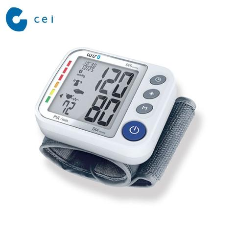 Wrist Digital Blood Pressure Gauge Monitor With Bluetooth