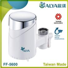 In Taiwan FF-5600 the best price of Portable Faucet Water Fi
