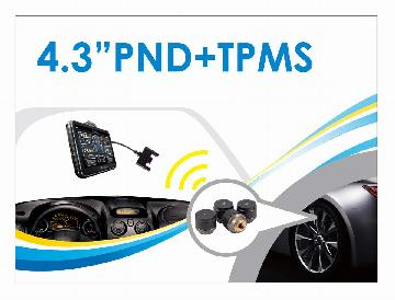 RS232 TPMS solution
