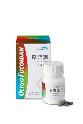 Taiwan Hi-Q Fuco Spirulina Tablets | HI-Q MARINE BIOTECH