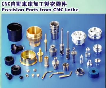 Precision Parts from CNC Lathe